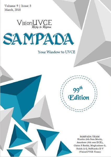 SAMPADA-99