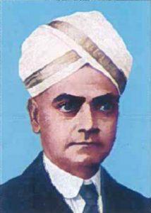 UVCE_Principal_B S Krishnaswami Iyengar