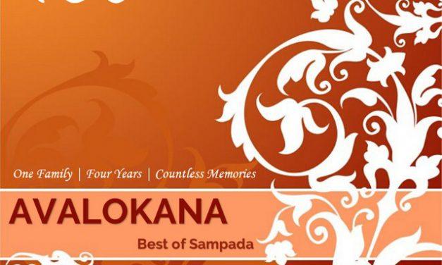Avalokana – UVCE Centenary Celebrations Souvenir