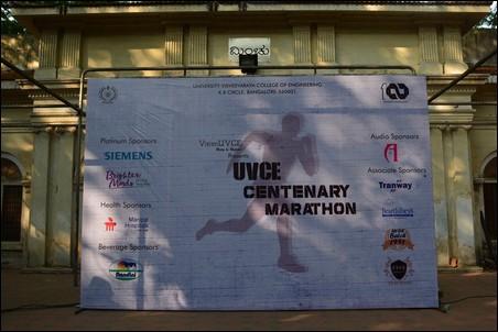 UVCE_Centenary_Marathon1
