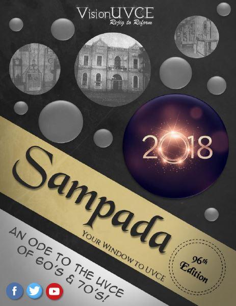 Sampada-96_Front