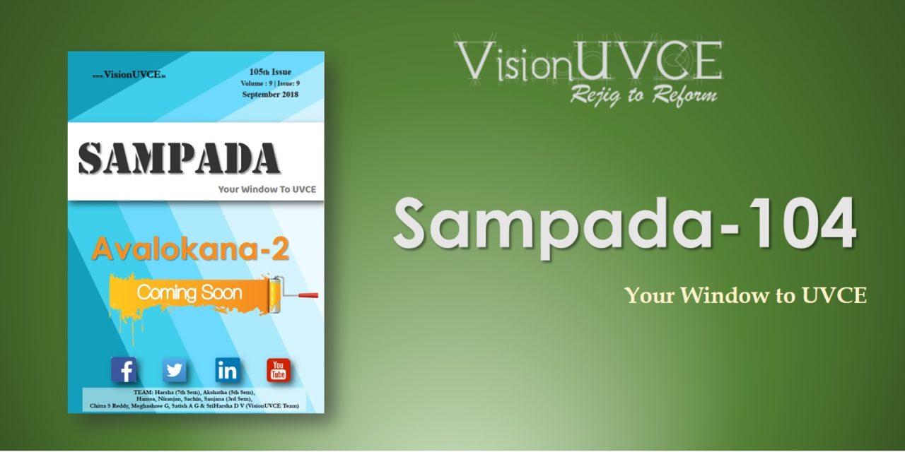 SAMPADA-105