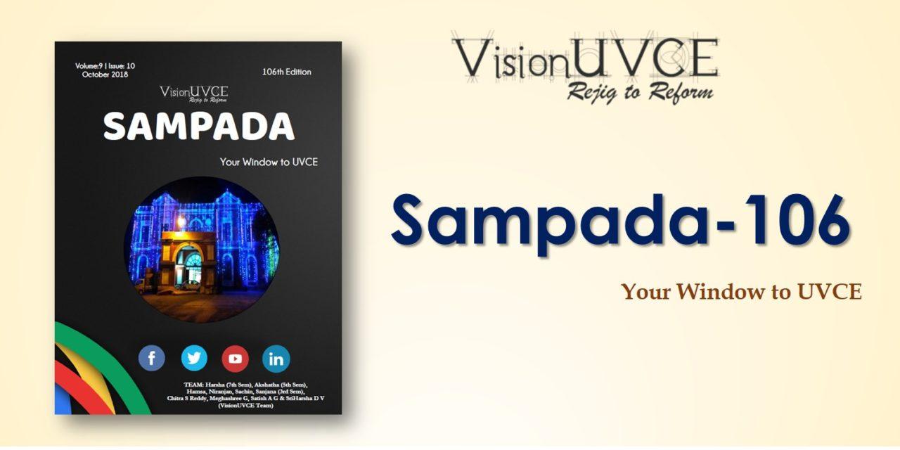 SAMPADA-106