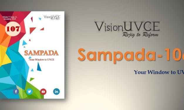 SAMPADA-107